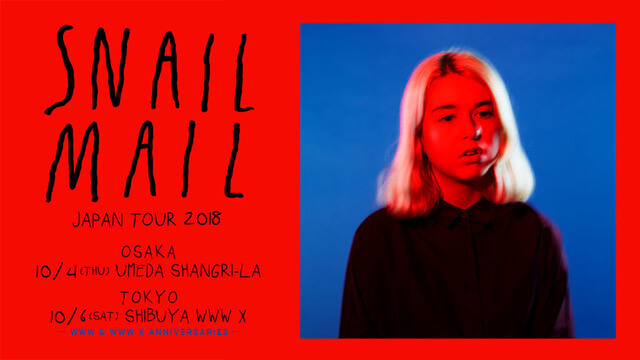 Snail Mail – 2 Japan Shows In October