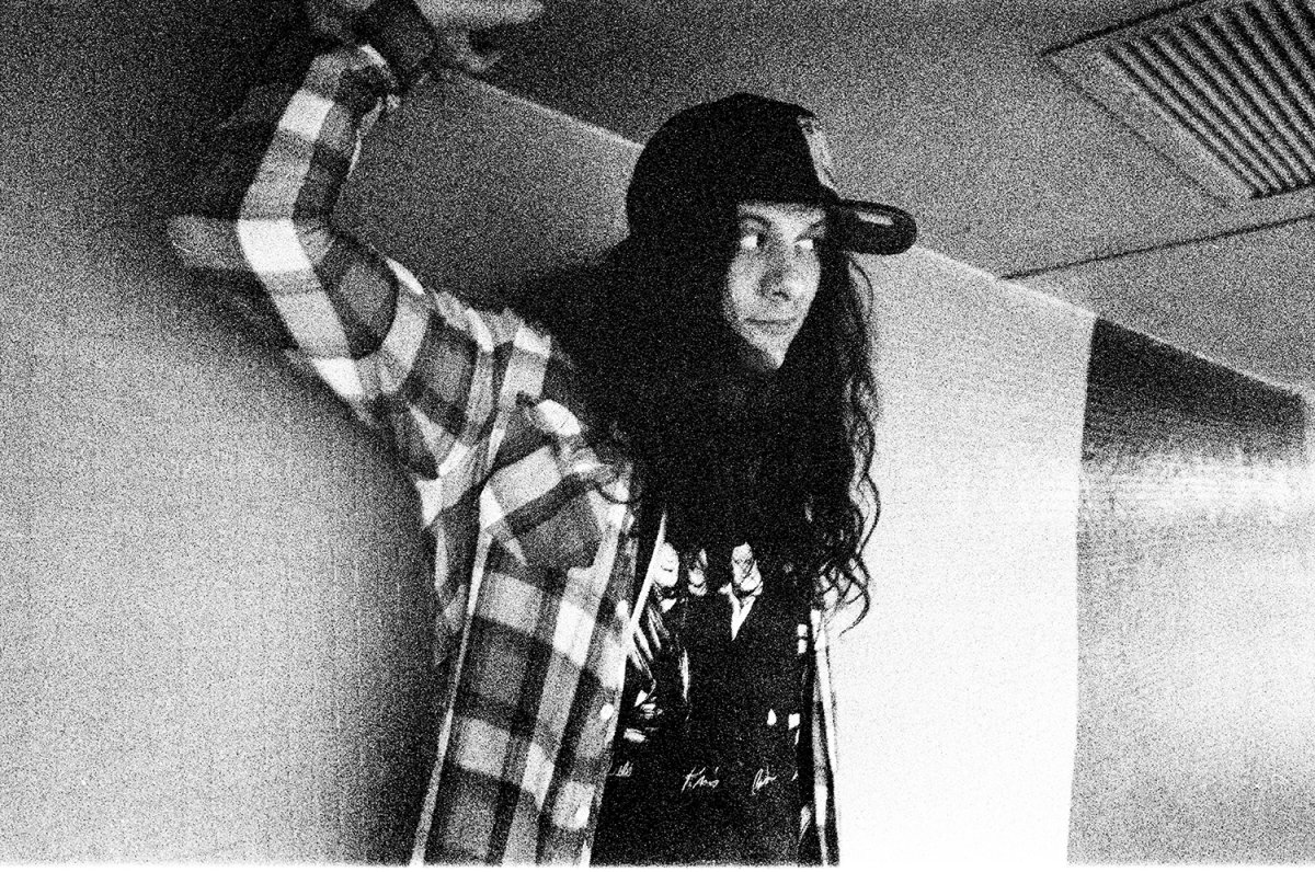 "Kurt Vile – ""One Trick Ponies"" (From 'Bottle It In')"